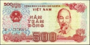 Vietnamese dong 500 vietnamnomad